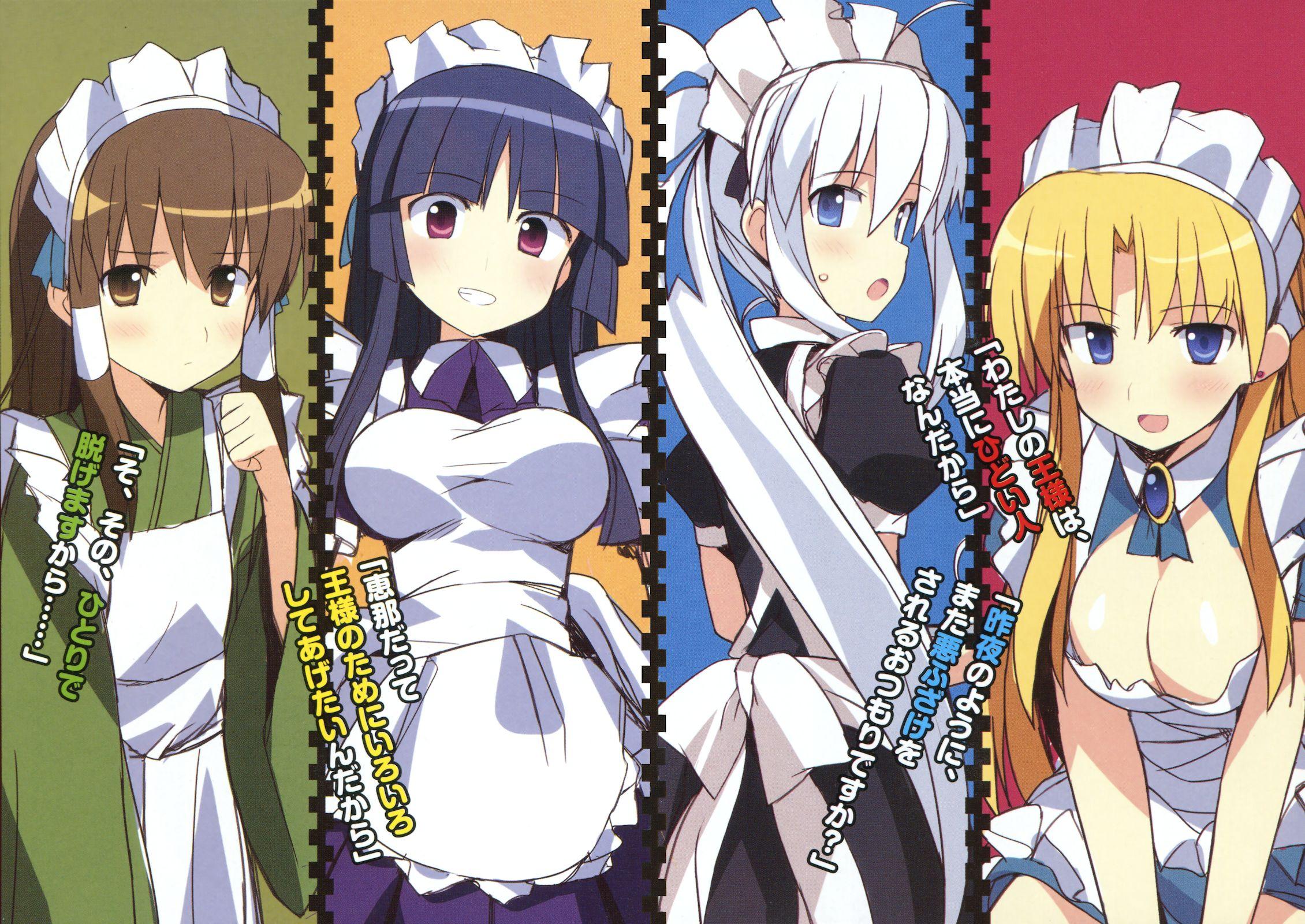 Campione Image 1091504 Zerochan Anime Image Board
