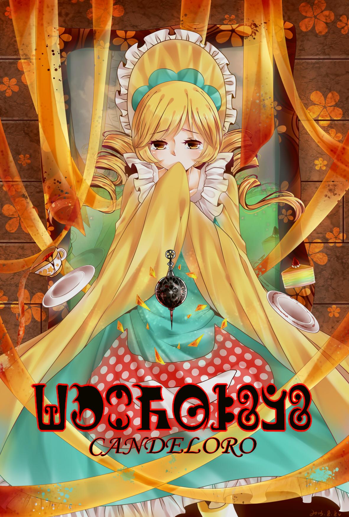 Canderolo - Mahou Shoujo Madoka☆Magica - Zerochan Anime Image Board