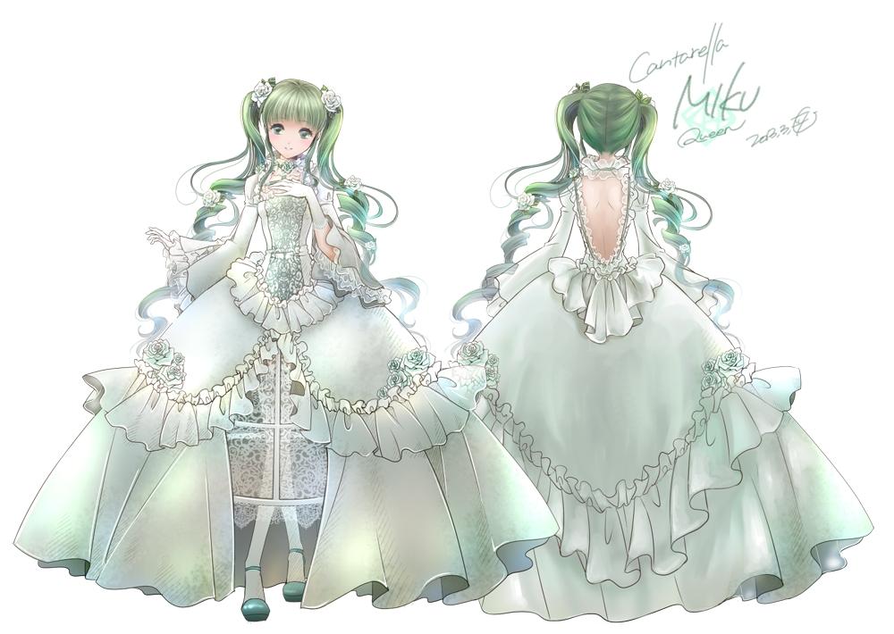 Cantarella カンタレラ (Dress) Minecraft Skin