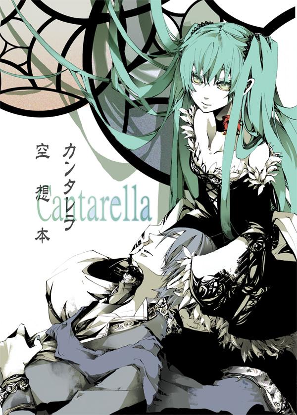 Tags: Anime, Shiromeshi, VOCALOID, Hatsune Miku, KAITO, Piapro Illustrated, Pixiv, Mobile Wallpaper, Cantarella (Song)