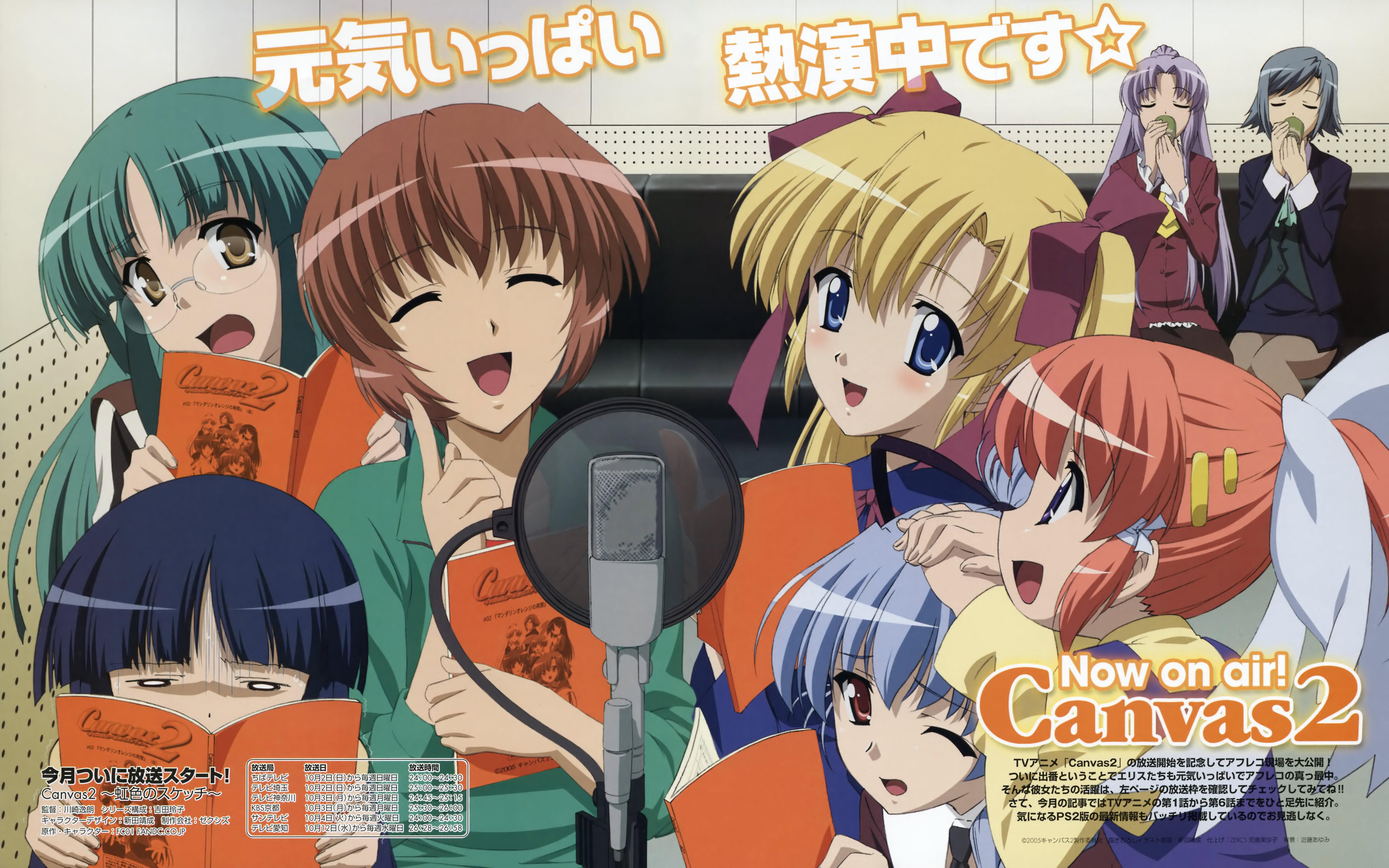 Canvas 2 Anime Characters : Saginomiya saya canvas akane iro no palette