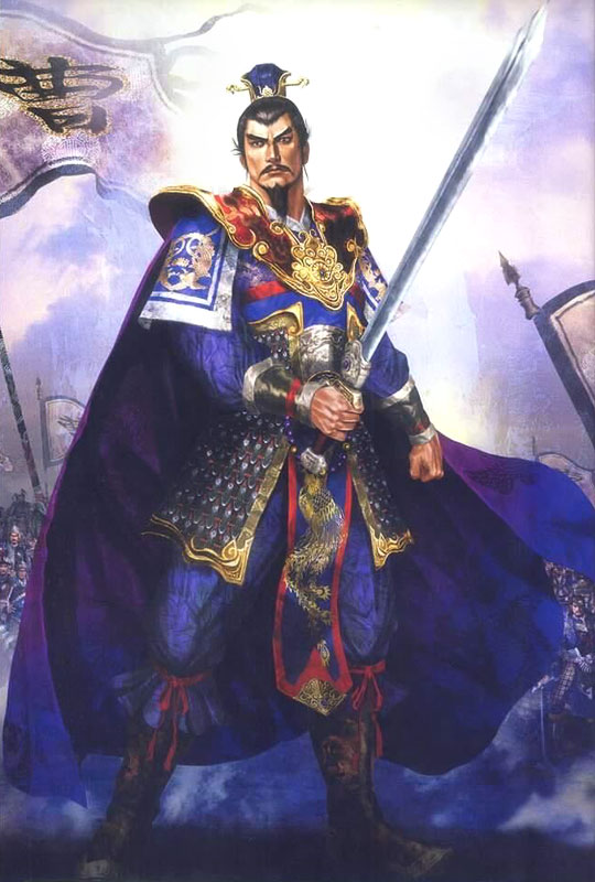 god concept entry cao cao lord  wei