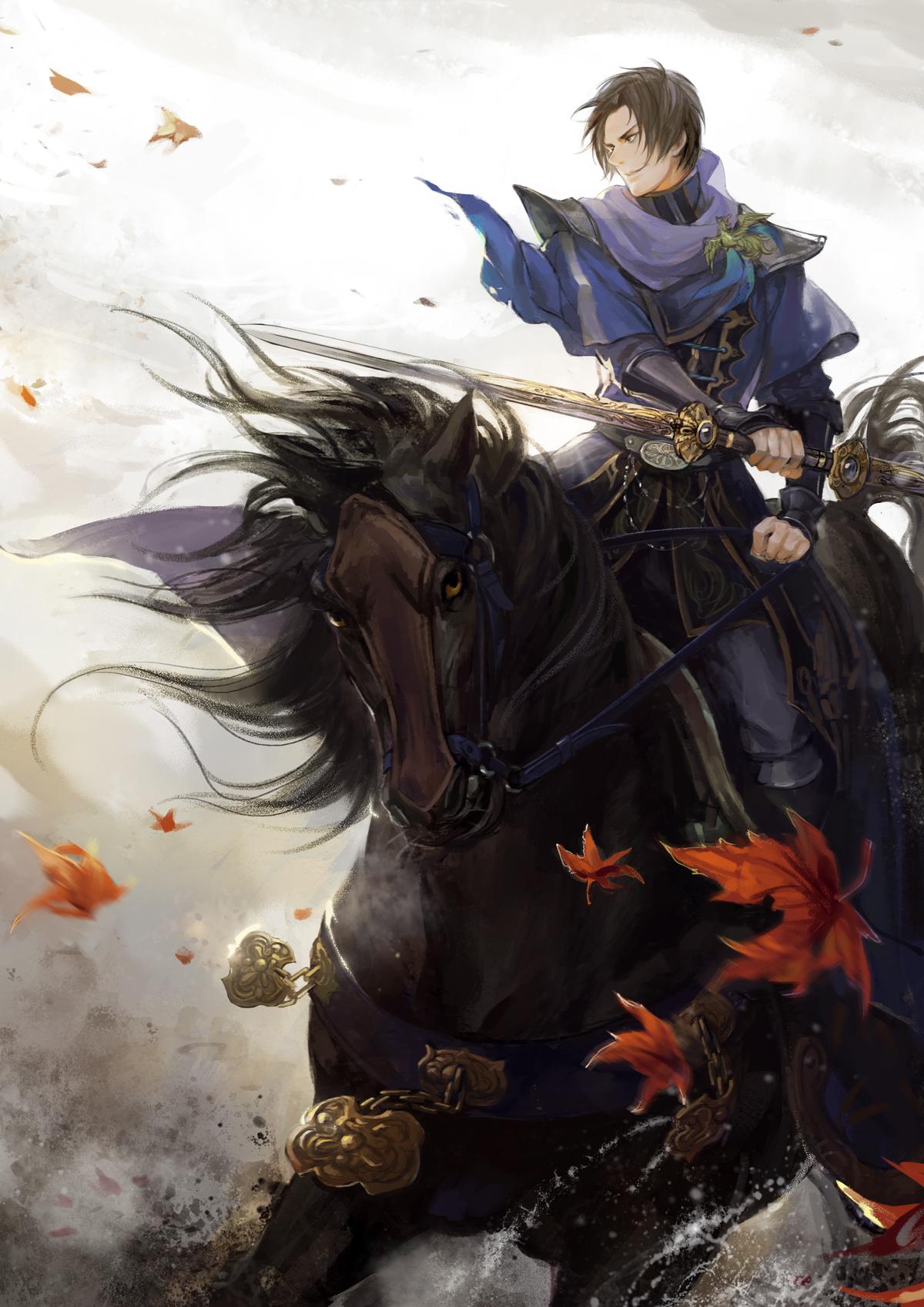Cao Pi/#1422389 - Zerochan