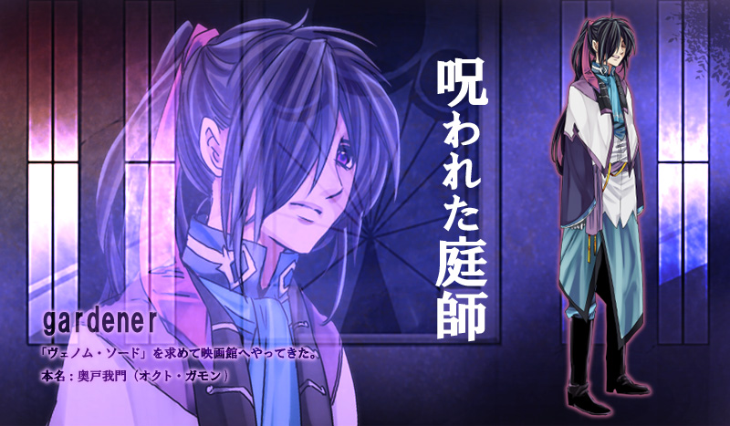 Capriccio farce akuno p image 937074 zerochan anime for What is farcical used for