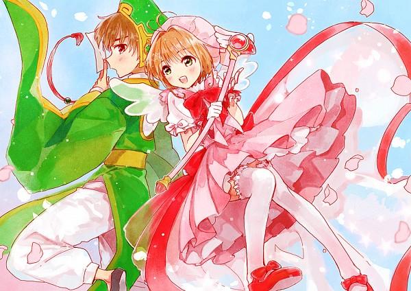 Tags: Anime, Cardcaptor Sakura, Li Syaoran, Kinomoto Sakura, Momose (oqo)