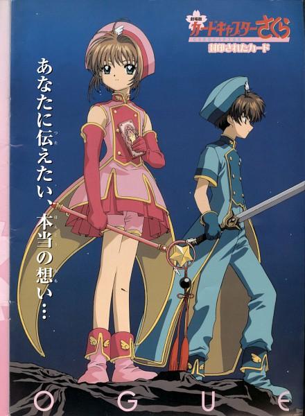Download Noblesse Awakening Subtitle Indonesia Mp4 3gp Karakai Jouzu No Takagi San Kokkoku Cardcaptor Sakura