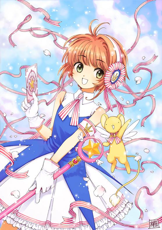 Cardcaptor Sakura 1908265 Zerochan