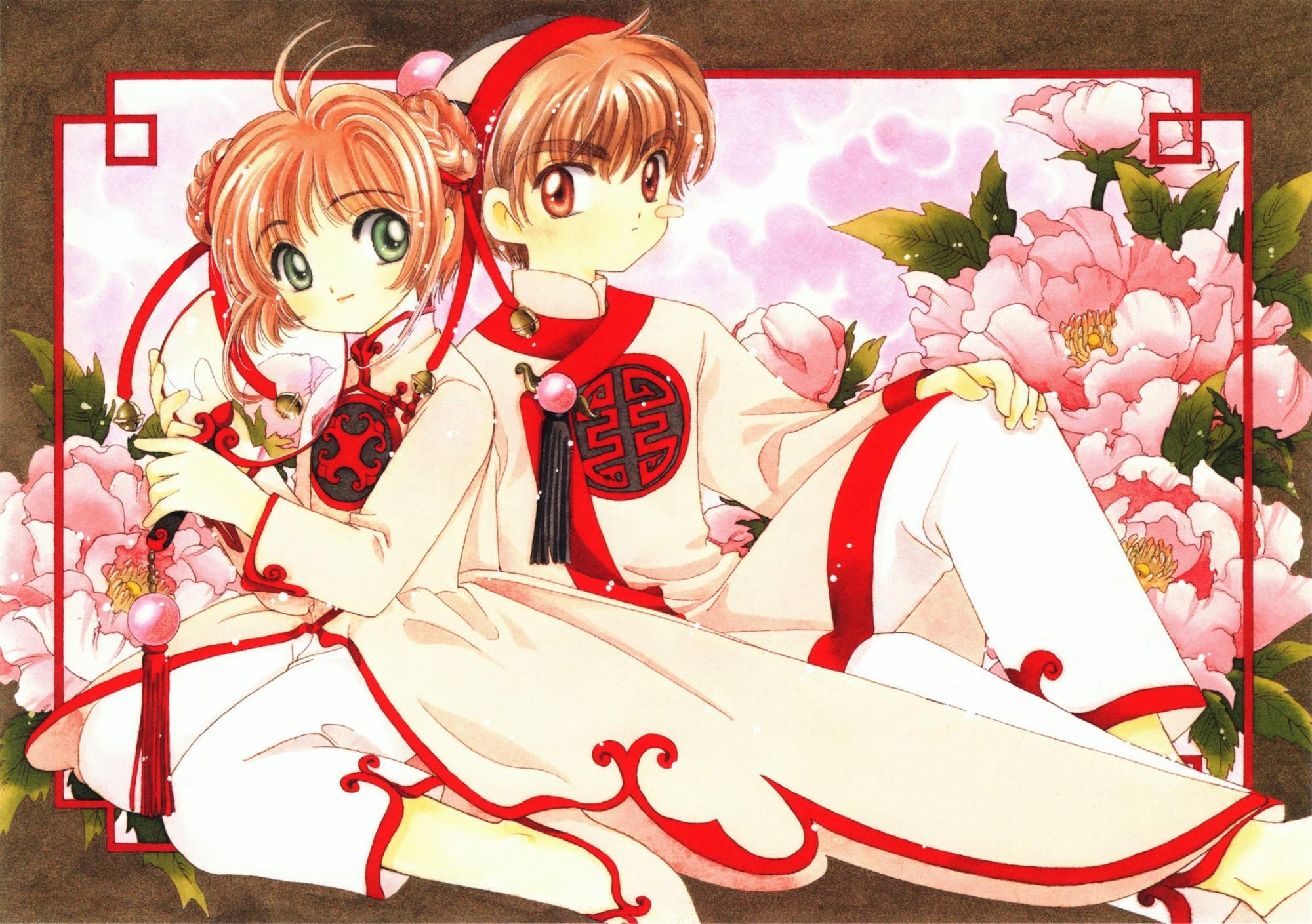 Sakura card captor 18 sakura pasa un festival de verano con yukito - 3 9