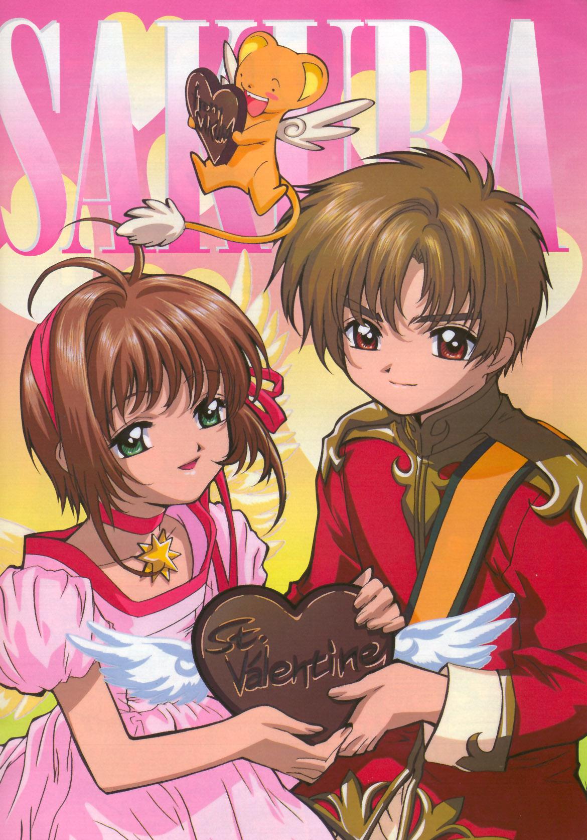 Sakura card captor 23 la hermosa cancioacuten de tomoyo - 1 6