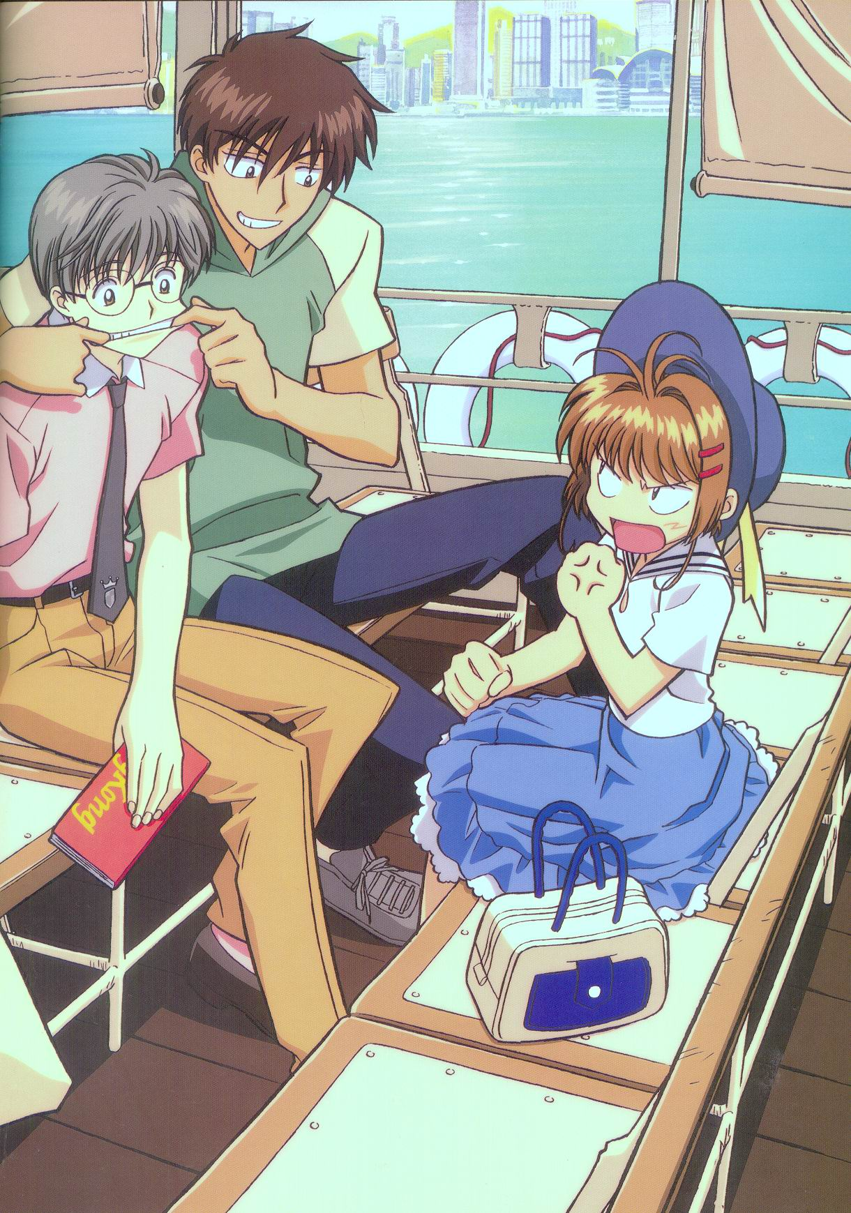 Cardcaptor Sakura 392050 Zerochan