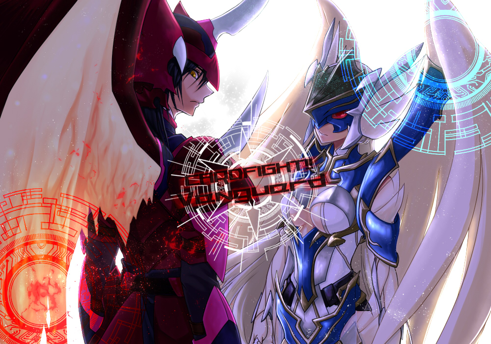 vanguard race cosmo dragon cardfight vanguard