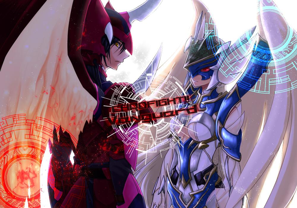 vanguard race cosmo dragon cardfight vanguard