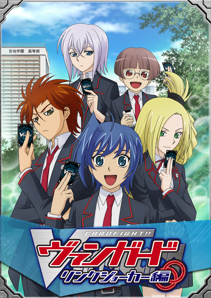Tags: Anime, Bushiroad, Link Joker Hen, Cardfight!! Vanguard, Sendou Aichi, Komoi Shingo, Tatsunagi Kourin, Tokura Misaki, Ishida Naoki, School Uniform (Miyaji Academy), Bowl Cut, Official Art