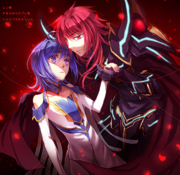 Tags: Anime, Udukisetu, Cardfight!! Vanguard, Suzugamori Ren, Sendou Aichi, PSY Qualia, Cosplay Request, Pixiv, Fanart, Fanart From Pixiv