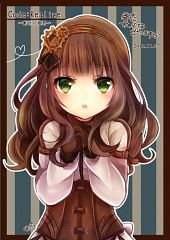 Cardia (Code: Realize)