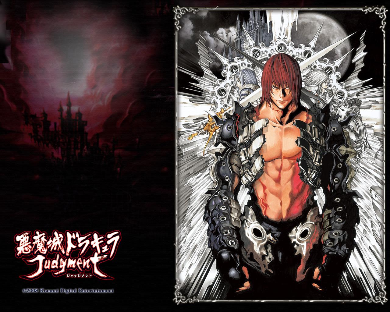 Castlevania Judgment Download Image