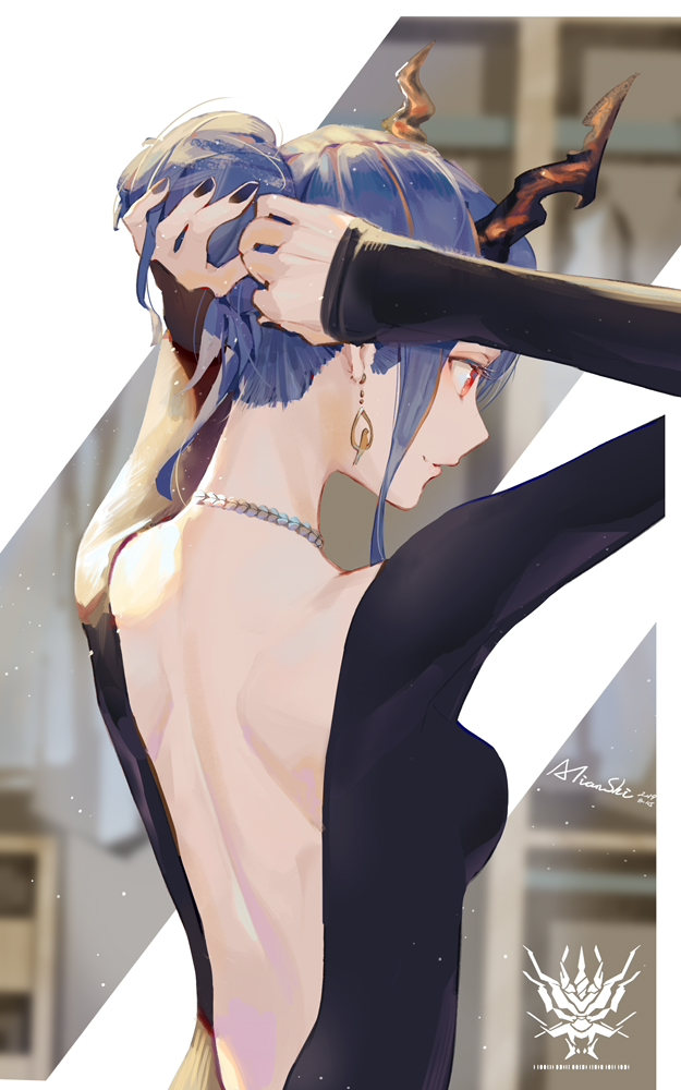 Tags: Anime, Tianshi, Arknights, Ch'en