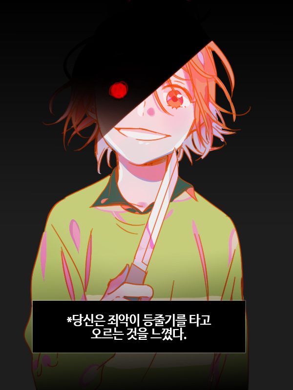 Tags: Anime, Jeeso 03, Undertale, Chara (Undertale), Striped Outerwear, Striped Sweater, Fanart, Mobile Wallpaper, Twitter, PNG Conversion, Translated
