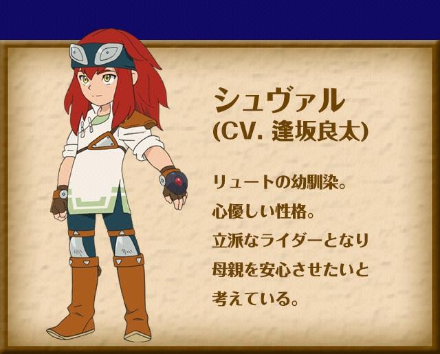 Cheval Monster Hunter Stories Image 2039329 Zerochan Anime