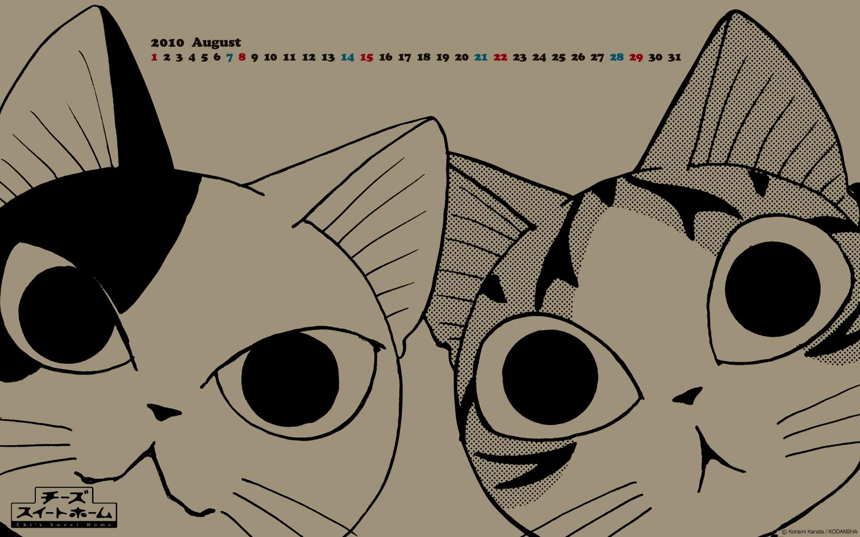 Chi s Sweet Home Konami Kanata Zerochan Anime Image Board