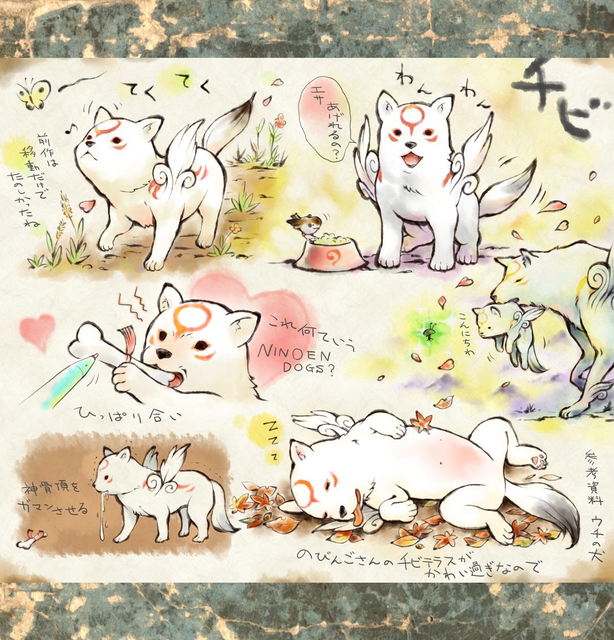 chibiterasu okami image 1147598 zerochan anime
