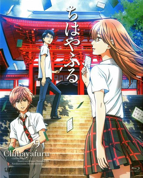 Chihayafuru Season 3: Chihayafuru/#1413559