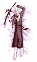 Chikage Kazama