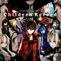 Children Record