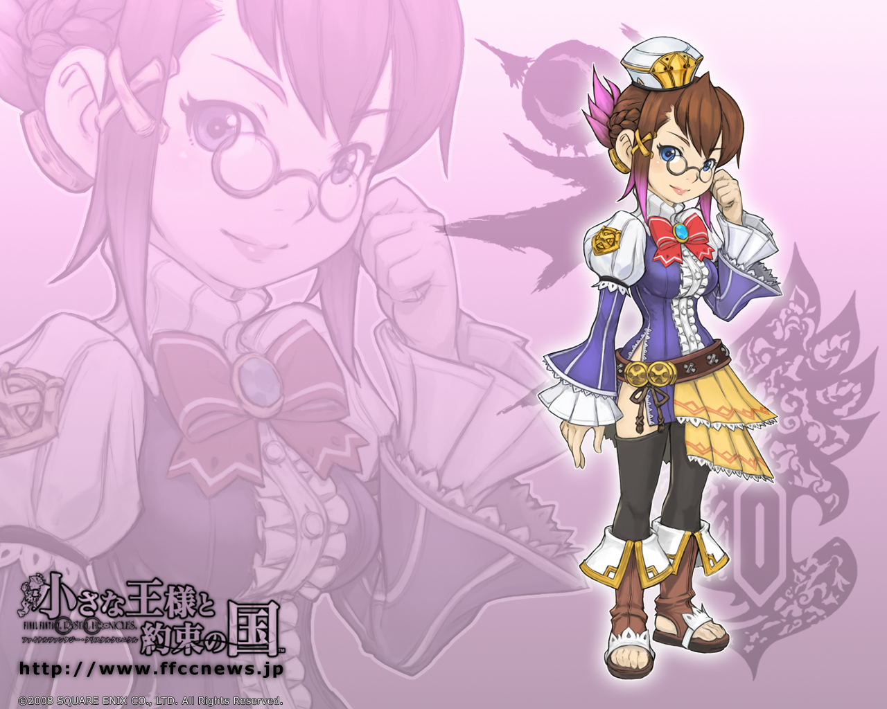 Chime Final Fantasy Crystal Chronicles Image 125879