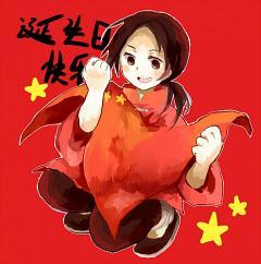 Vuelve la tigresa del oriente <3 .... ._. Digo, Yao-aru (?) China.240.1339081
