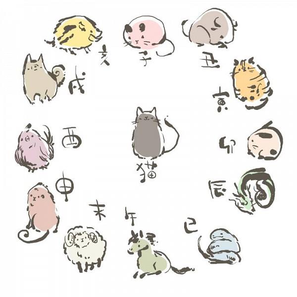 Chinese Zodiac/#761655