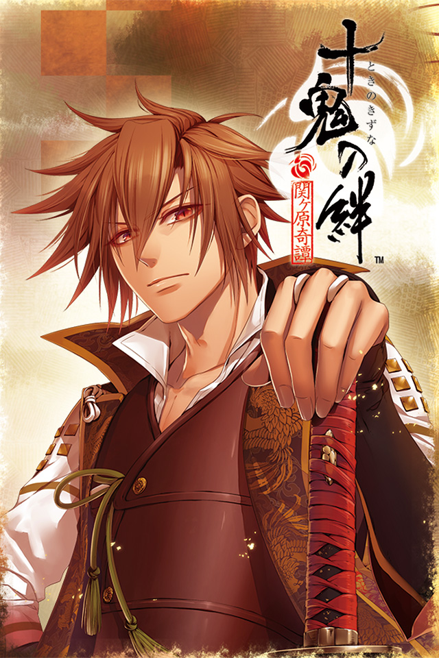 Tags: Anime, miko (Artist), IDEA FACTORY, Toki no Kizuna, Chitose (Toki no Kizuna), Official Art, Mobile Wallpaper, Official Wallpaper, Wallpaper