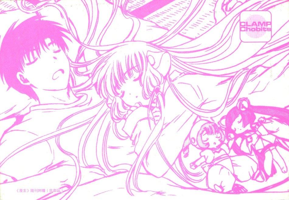Tags Anime CLAMP Chobits Motosuwa Hideki Chii Kotoko
