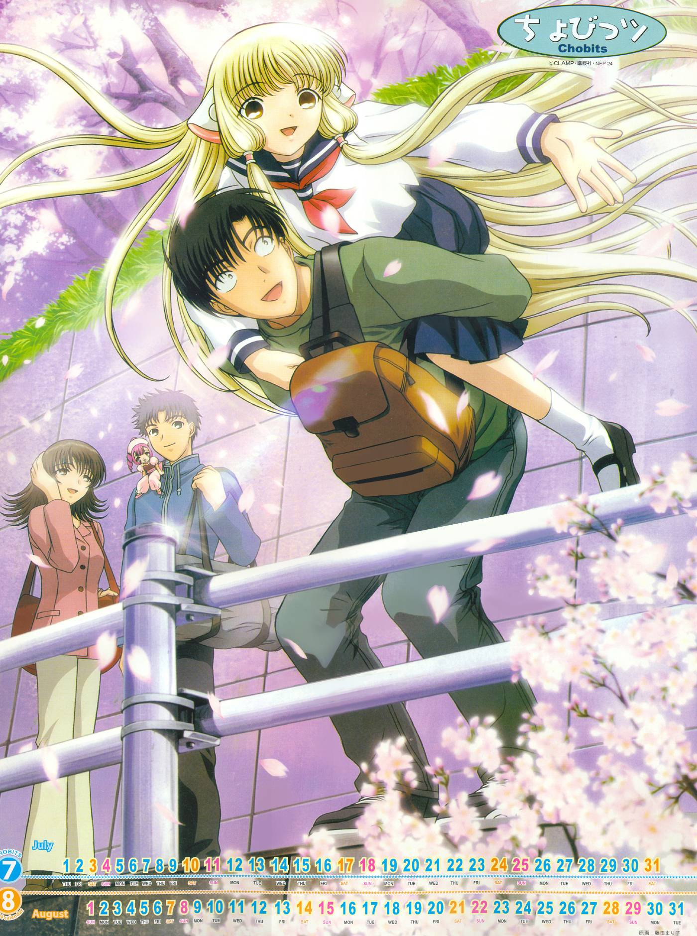 Chobits - CLAMP - Image #26053 - Zerochan Anime Image Board