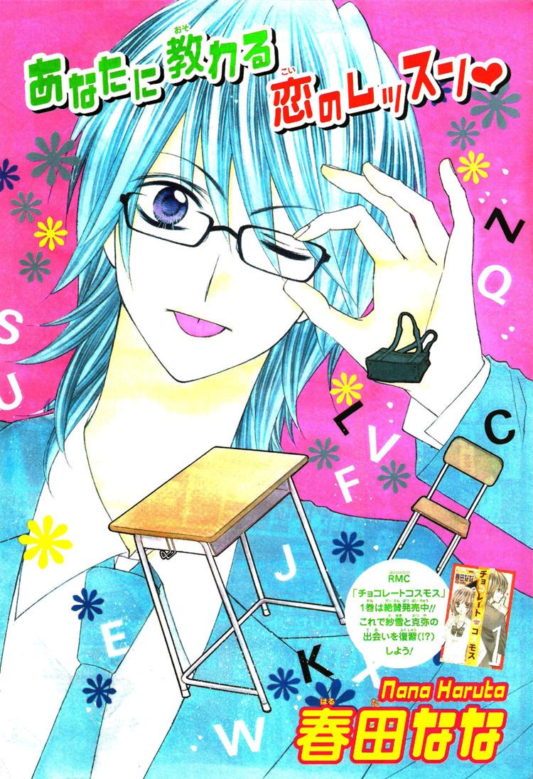 Chocolate Cosmos Image #10086 - Zerochan Anime Image Board