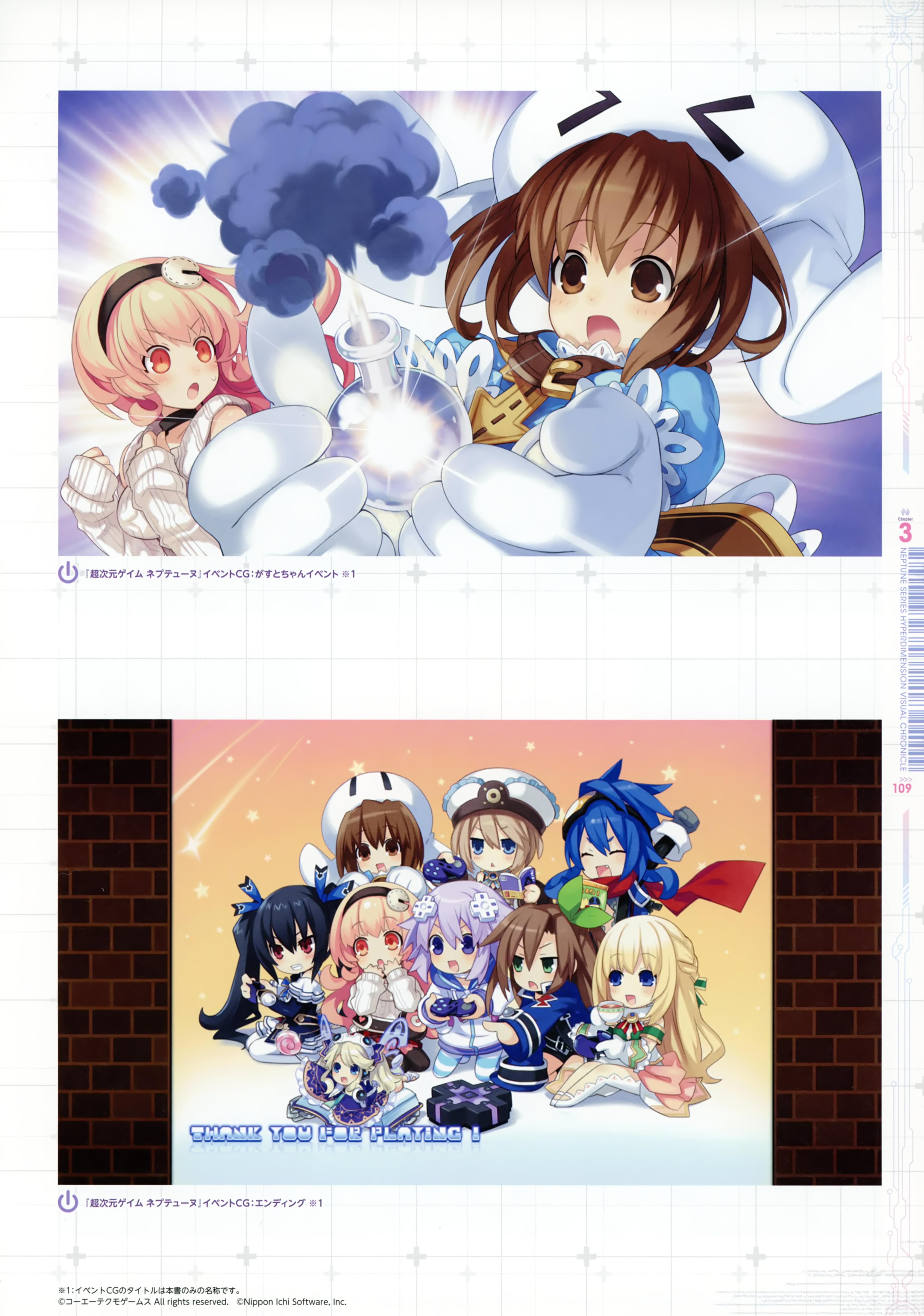Nippon Ichi (Choujigen Game Neptune) (Nisa) - Zerochan Anime Image Board  Nippon Ichi (Ch...