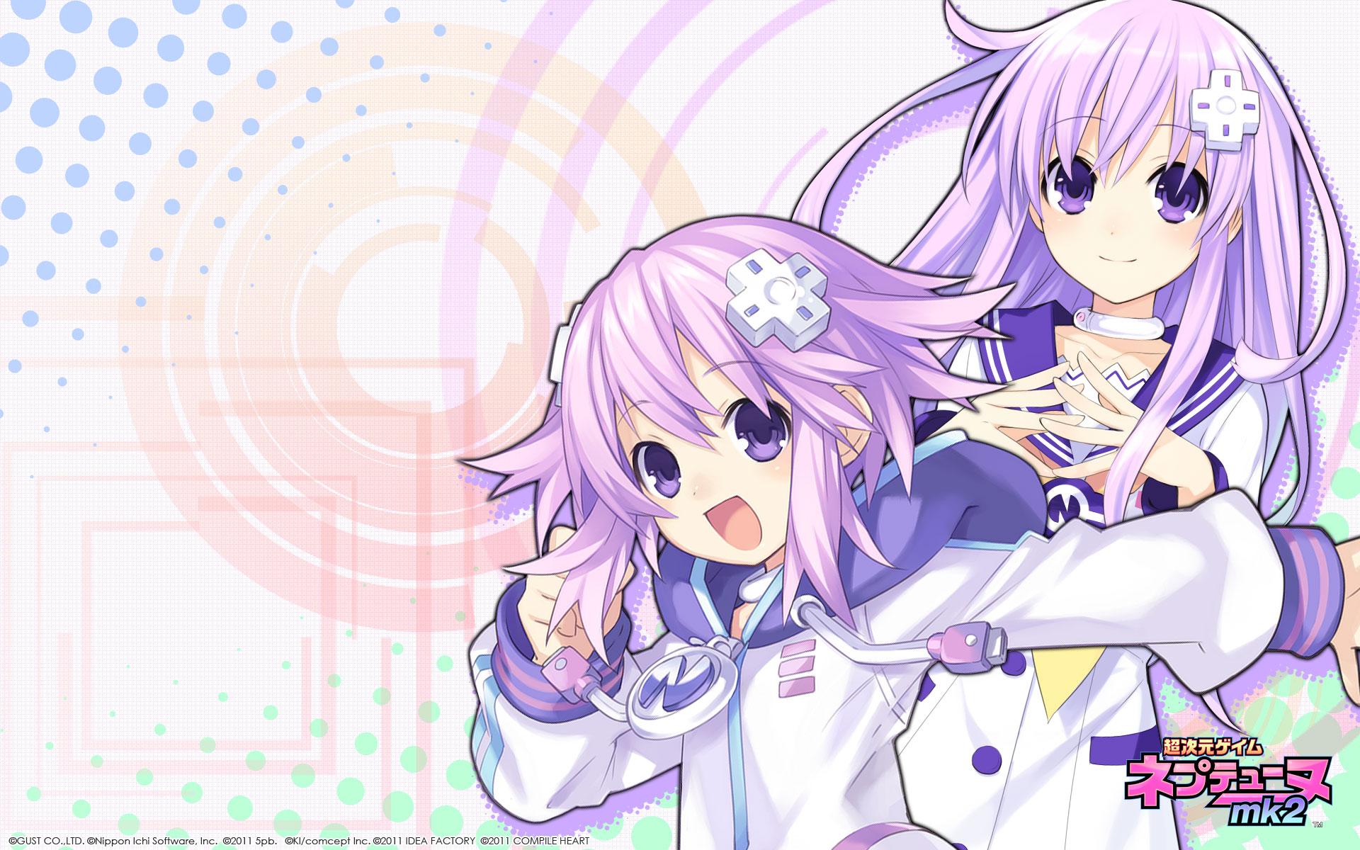 Choujigen Game Neptune Download Image