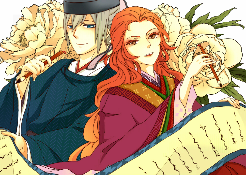 Sei Shonagon - Zerochan Anime Image Board