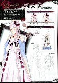 Christa (Diabolik Lovers)