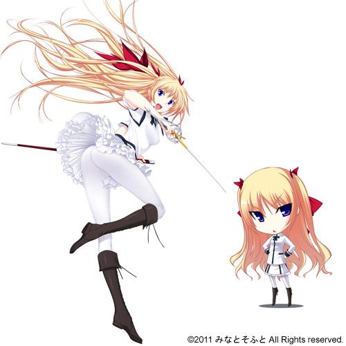 Tags: Anime, Kawagishi Keitarou, Minato Soft, Maji de Watashi ni Koi Shinasai!, Christiane Friedrich, Official Art