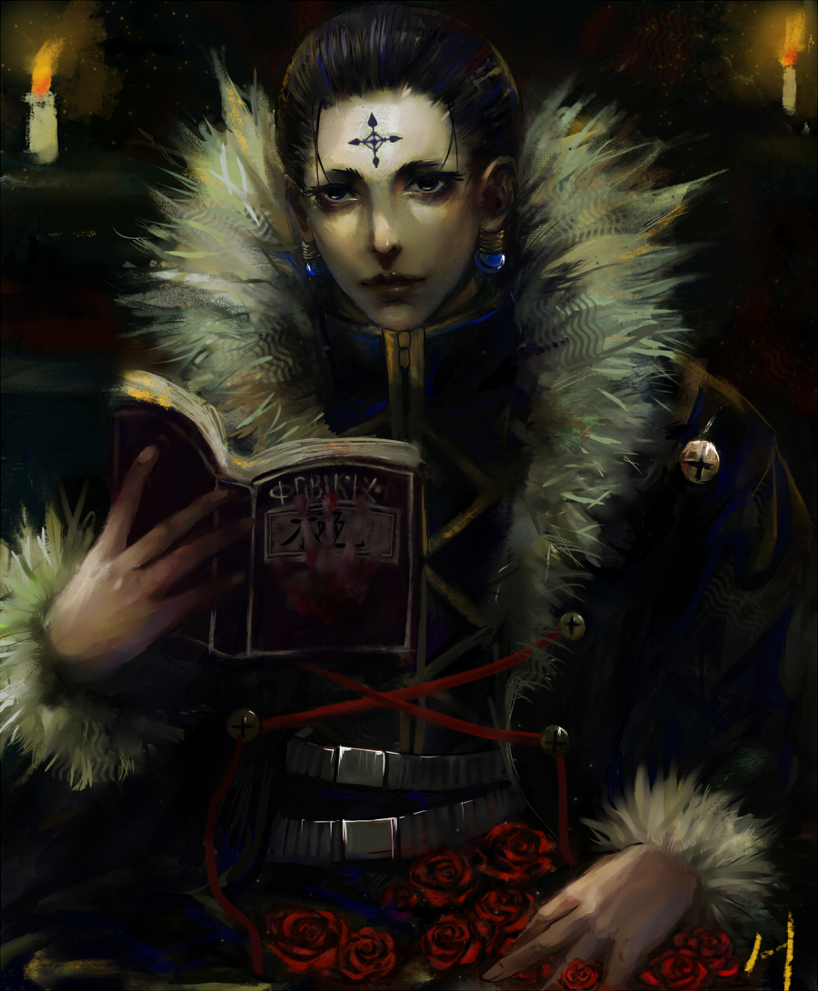 Chrollo Lucifer/#1380615