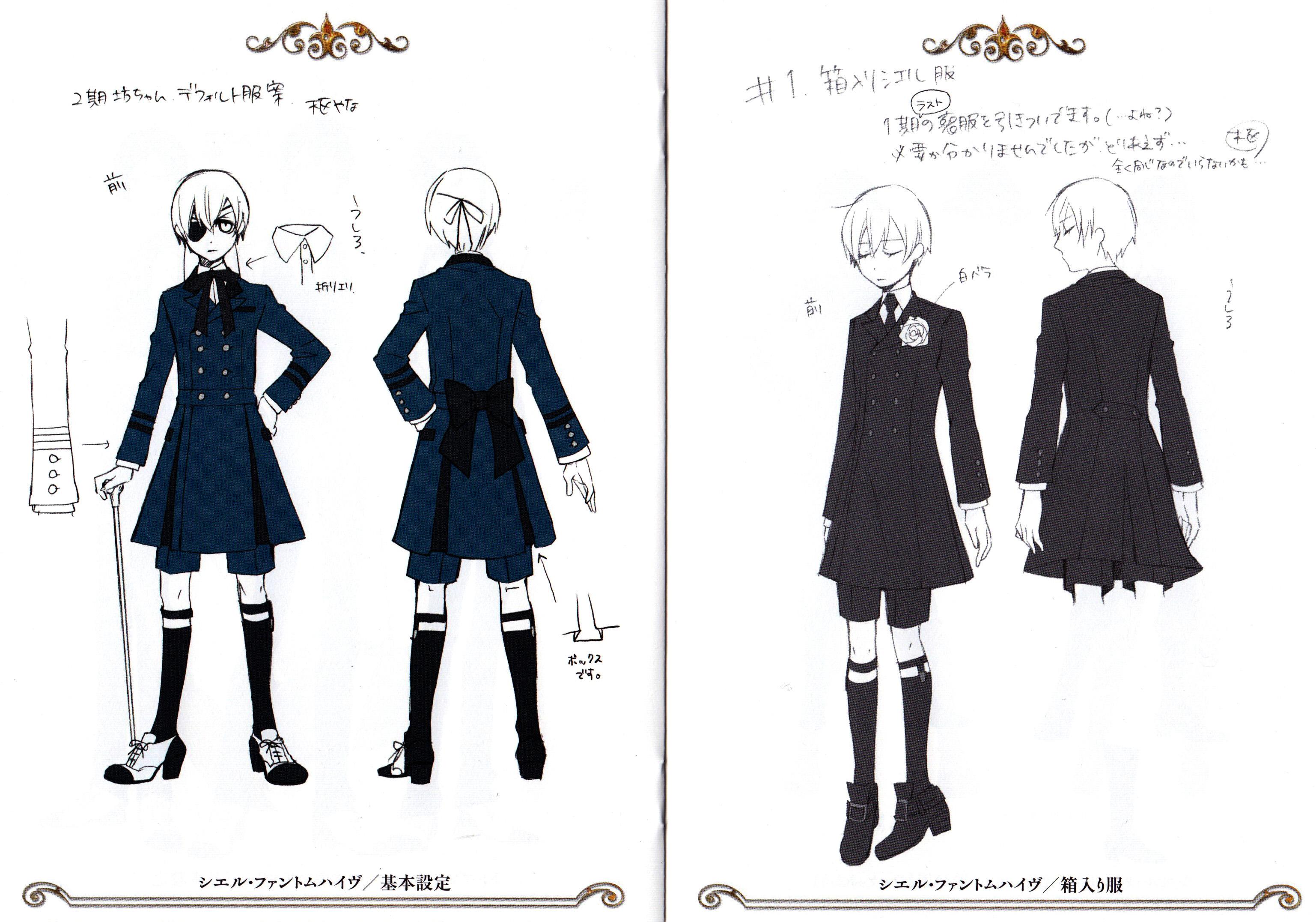 Kuroshitsuji Character Design Book : Ciel phantomhive kuroshitsuji image  zerochan