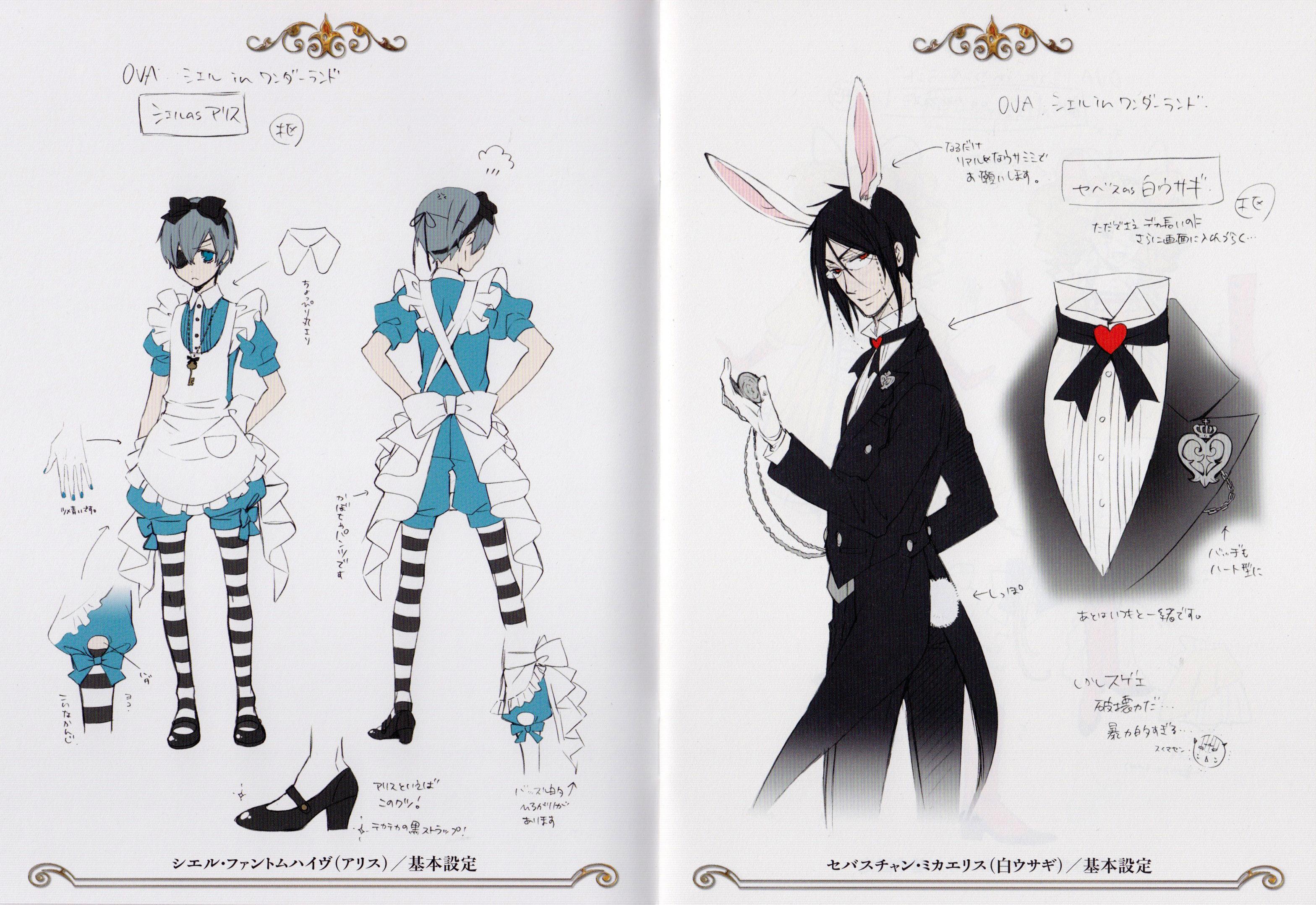Bunny Tail - Zerochan Anime Image Board