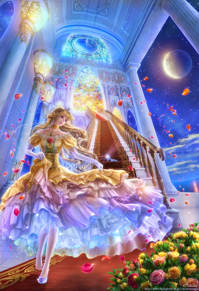 what if cinderella isnt beautiful A woman who cannot be ugly is not beautiful ~karl kraus beauty deprived of its proper foils and adjuncts  cinderella beauty without grace is a hook without a.