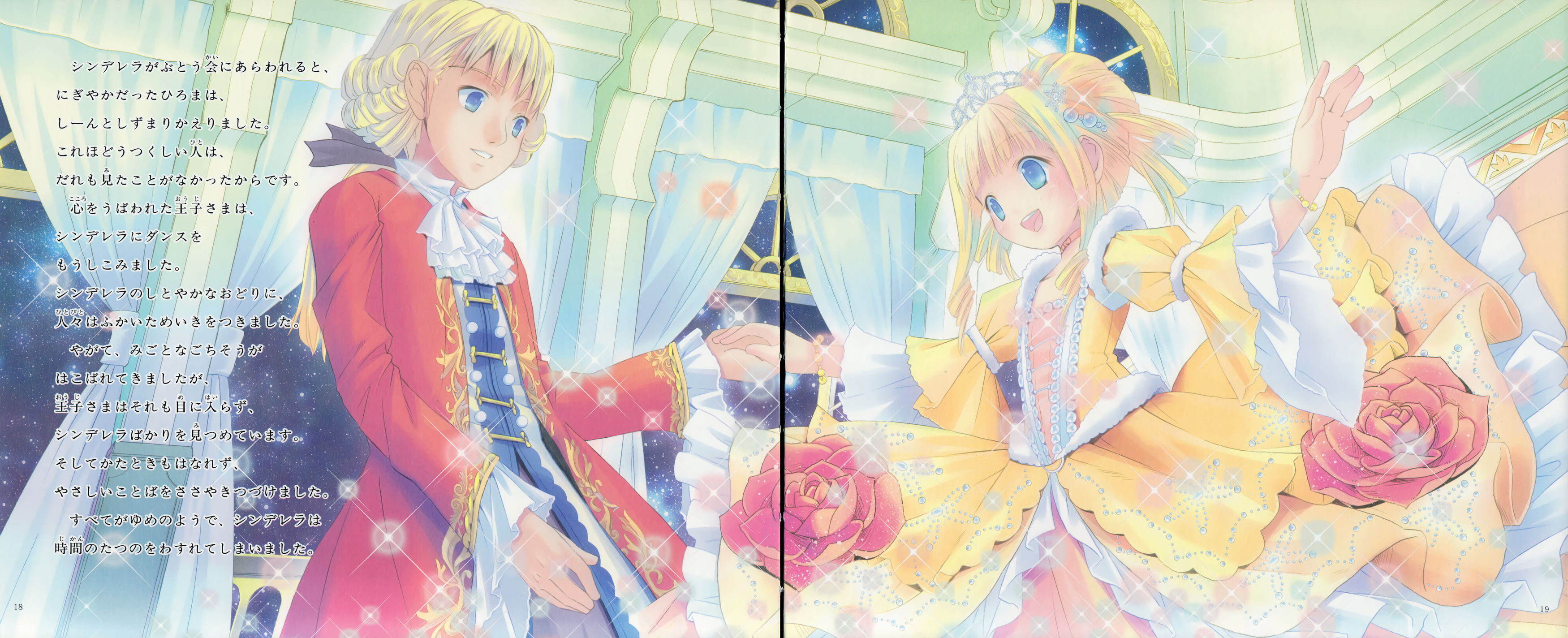 cinderella page 4 of 9 zerochan anime image board