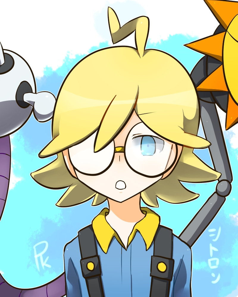 Citron Pok 233 Mon Clemont Image 1545235 Zerochan Anime Image Board