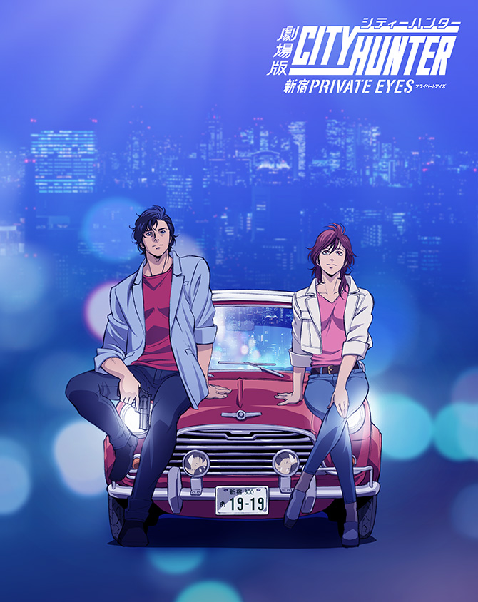 City Hunter Shinjuku Private Eyes Image 2655381 Zerochan