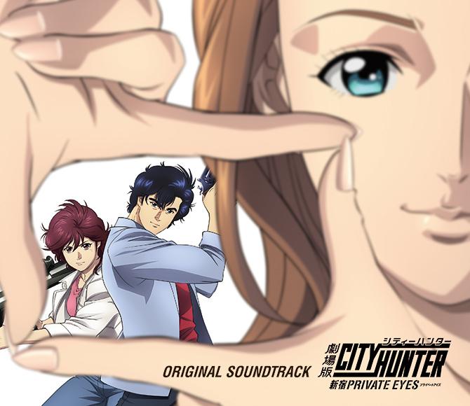 Tags: Anime, Sunrise (Studio), City Hunter, City Hunter: Shinjuku Private Eyes, Shindou Ai (City Hunter), Makimura Kaori, Ryo Saeba, Photo Shot Gesture, Motion Blur, CD (Source), Official Art