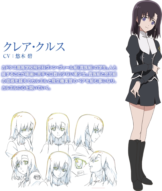 Toaru Hikuushi e no Koiuta (The Pilot's Love Song) Claire.Cruz.full.1646918