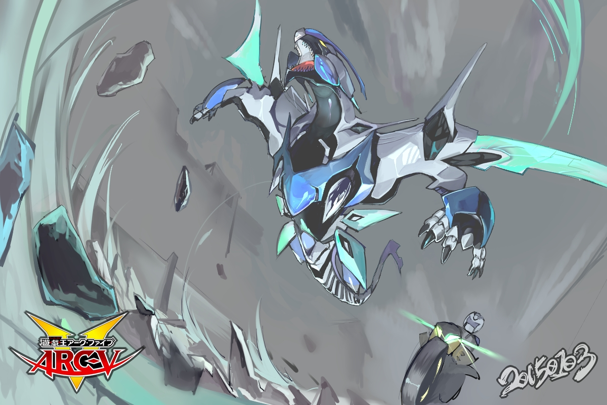 clear wing fast dragon